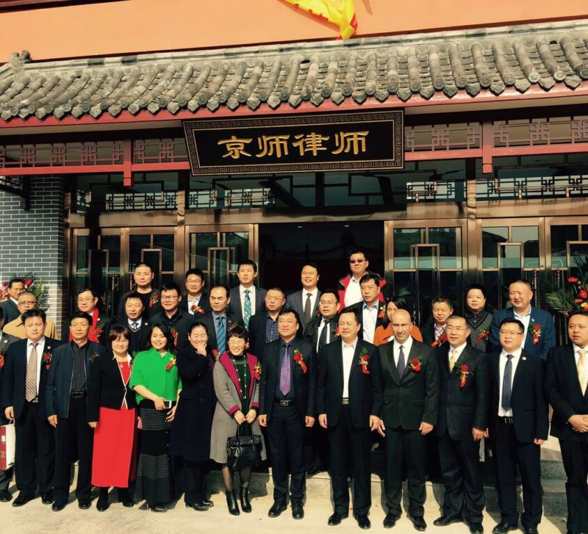branch opening of its affiliated law firm in China